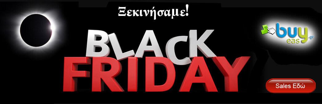 Black Friday - Δυνατές προσφορές στις 24 Νοεμβρίου σε προϊόντα outdoor - sports!