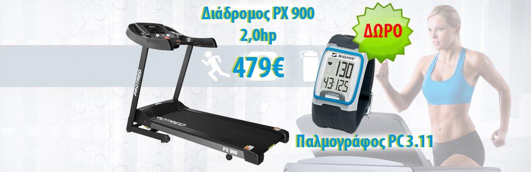 Ηλεκτρικός Διάδρομος PX-900 Pro Tred με ΔΩΡΟ τον παλμογράφο Sigma PC 3.11