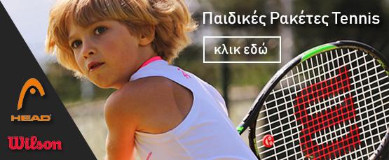 paidikes raketes tenis