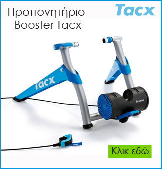 proonhthrio booster tacx